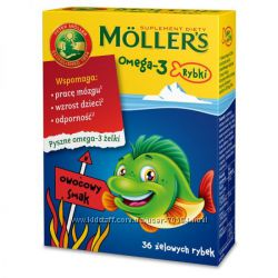 Качественный Рыбий жир НОРВЕГИЯ Для детей, взрослых, беременных, кому за 50