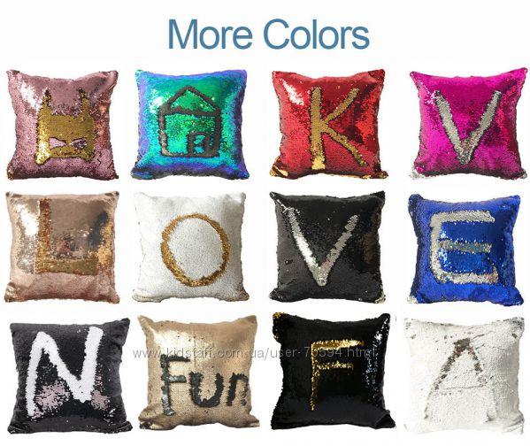Двухцветные подушки