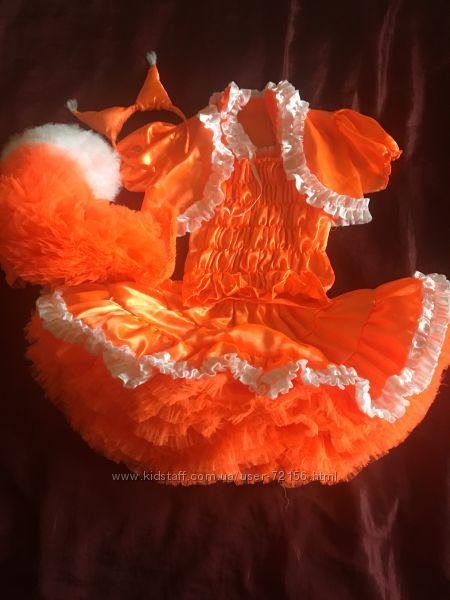 карнавальный костюм белочки лисички