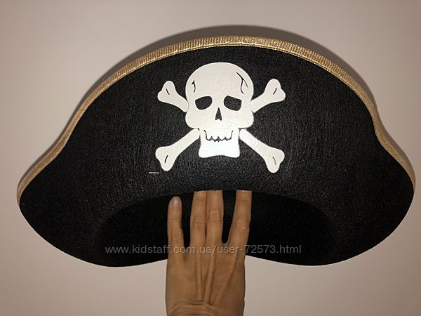 Шляпа пірата