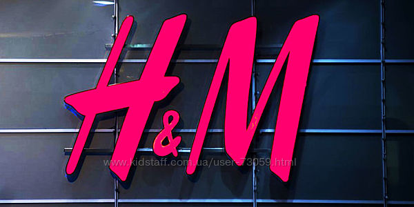 H&M Польша на самых выгодных условиях. Без шипа