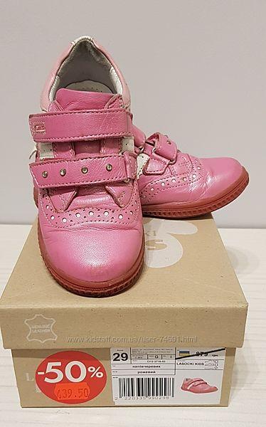 Ботиночки lasocki