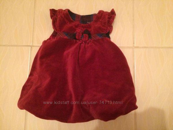 Шикарное бархатное платье для маленькой принцессы, 3-6 мес.