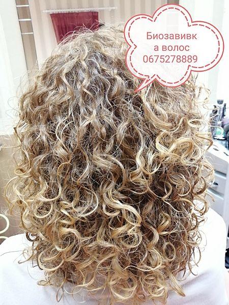Биозавивка волос Emmebi