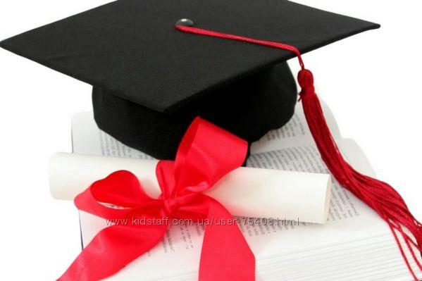 Атласная мантия и шапка магистра, комплект для выпускного