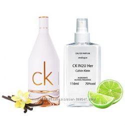 Наливная парфюмерия Calvin Klein CK In2U Her 110 мл