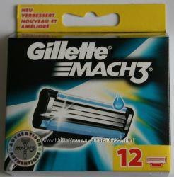 Gillette Mach 3 упаковка 12 штук оригинал Германия