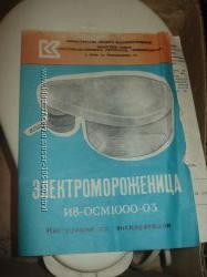 Мороженица электро, советская