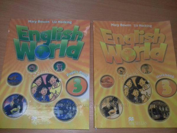 English World 3 Английский комплект учебник, рабочая тетрадь