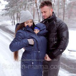 Зимняя куртка для беременных и слингоношения Хит 3-в-1