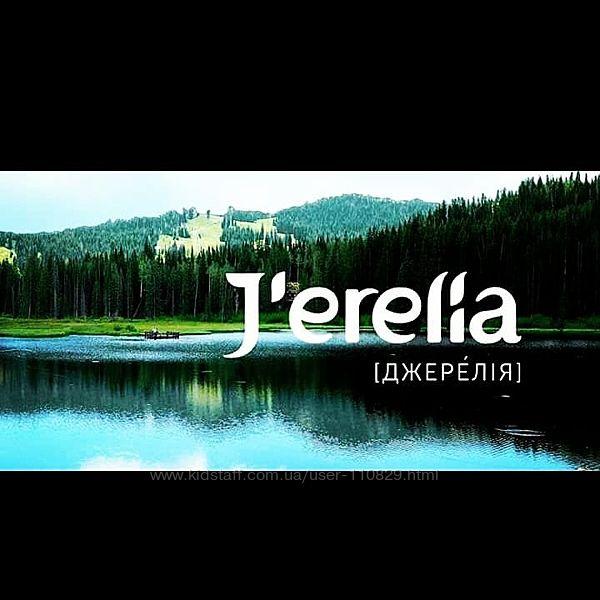 Jerelia косметика, химия, акции, скидки