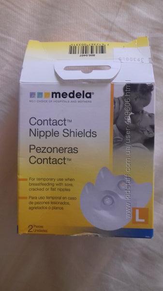 Силиконовые накладки на грудь Medela р-р L