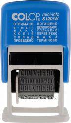 Мини-штамп Colop S120-W с 12 бухгалтерскими терминами Австрия