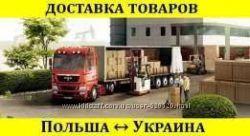 Автозапчасти из Польши