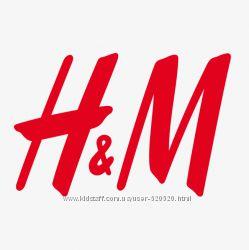 H&M Польша під 13 без оплати за вагу
