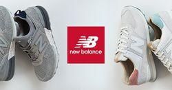 New Balance под 0 , без веса ПОЛЬША
