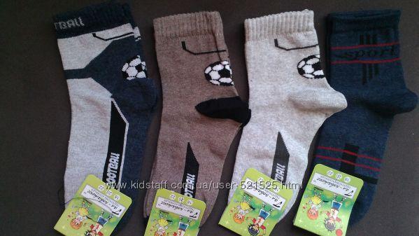 Носочки для мальчиков, 20 размер