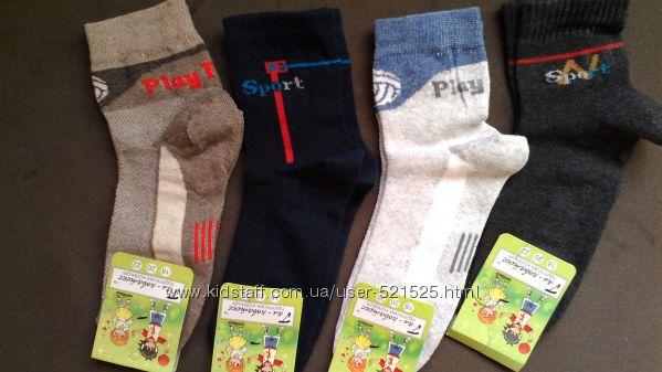Носочки для мальчиков, 22 размер