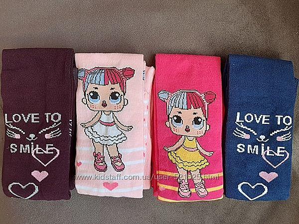 Колготки для девочек 116-134 размер