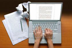 Написание качественных текстов и статей