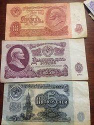 Рубль рубли купюры деньги