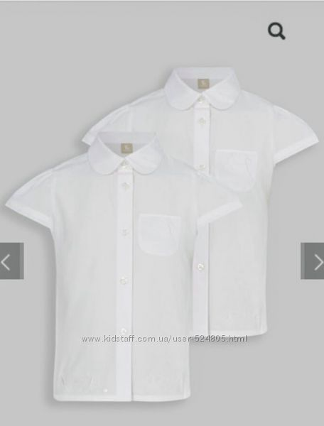 Школьная белая блузка tu на 8 и 9 лет на рост 128-134 см
