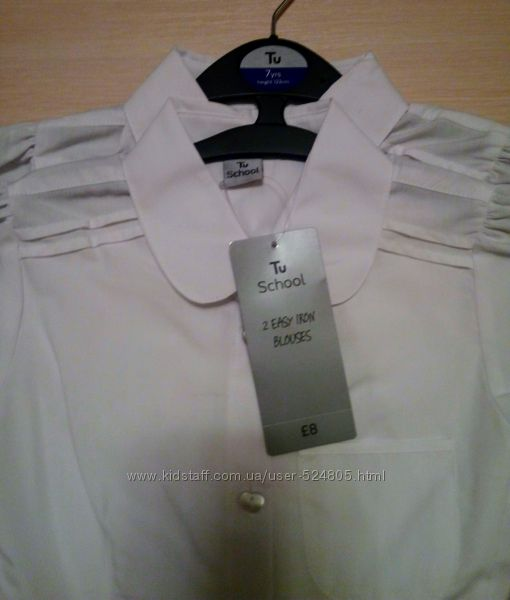 Школьная белая блузка tu на 7 лет на рост 122 см