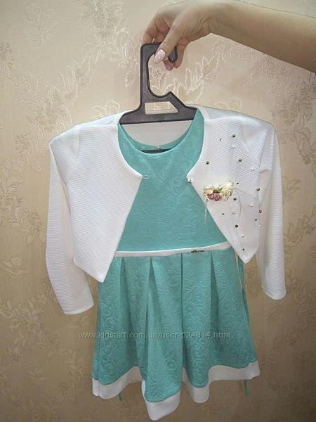 Нарядное бирюзовое платье 128рост