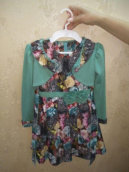 Нарядное платье с болеро 116р.