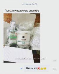 Передаю посылочку в Украину распивы, деление косметики, и то что в наличии