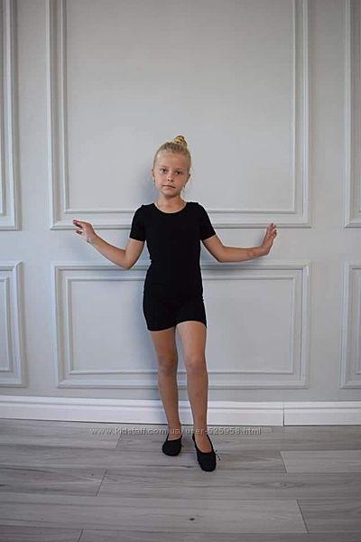 Купальник гимнастический с шортами, артикул 2103.
