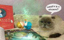 Продам книгу Алиса в стране чудес от атб