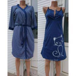 Комплекты халат и ночная рубашка