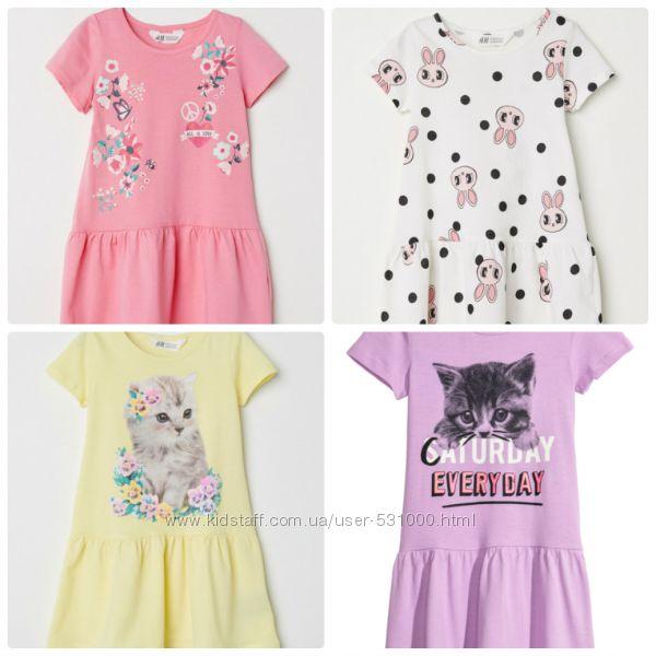 Летние платья для девочек H&M 4 расцветки 2-4, 4-6 лет