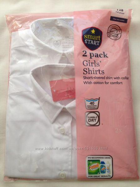 Школьные рубашки для девочек Smart Start из Англии цена за комплект