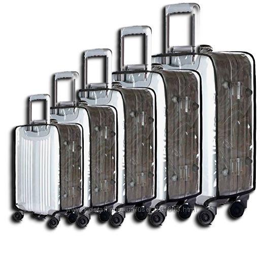 Сверхпрочные чехлы для чемоданов виниловые