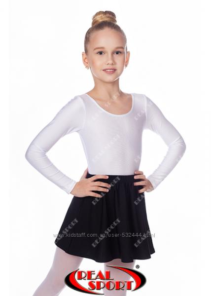 Юбка для танцев и художественной гимнастики детская