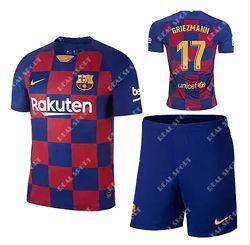 ФК Барселона 2019-2020, Гризманн 17. Основная форма