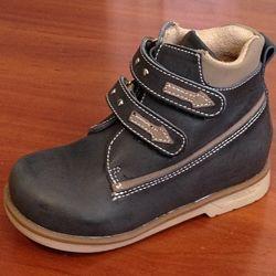 Детские ортопедические ботинки сурсил орто с-13