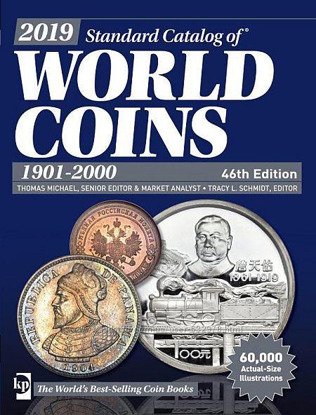 2019 - Краузе - Монеты мира 1901-2000 г. - на CD