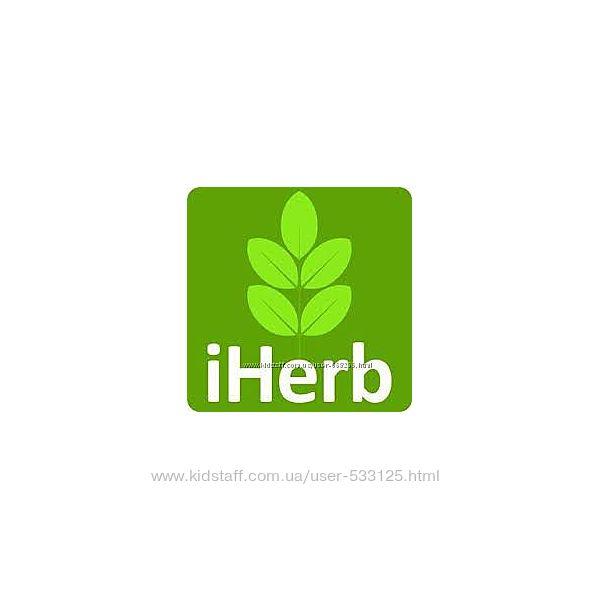 iHerb скидка 5 на заказ по коду ADS2005