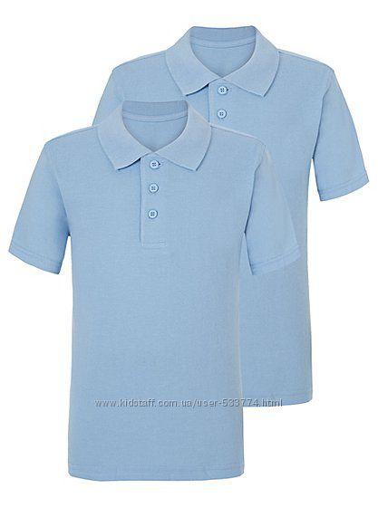 Поло для школы белые и голубые