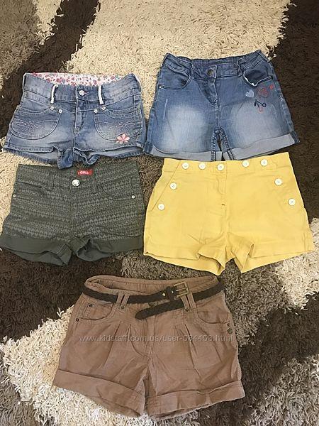 Летние шорты размер 110-116, 122-128