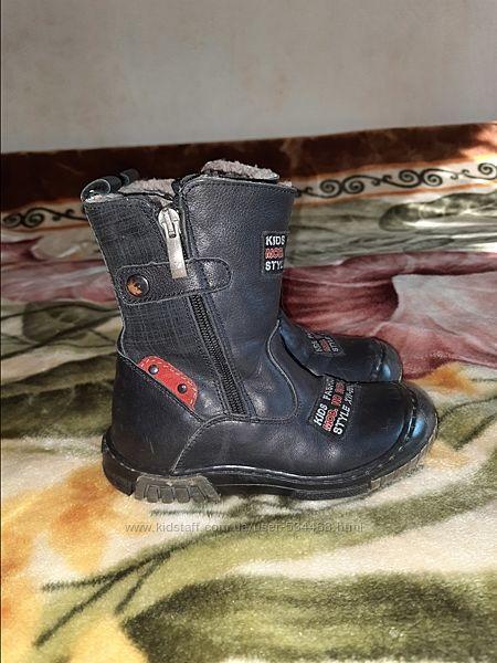 Зимние теплые ботинки Kemal Pafi р.29