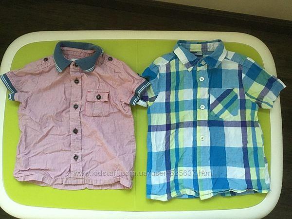 Рубашки на мальчишку