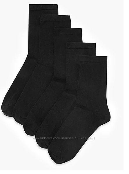 женские носки Marks&Spenser