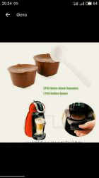 Многоразовые капсулы для кофемашин NESCAFE Dolce Gusto
