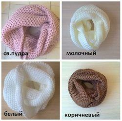Женские шарфы-хомуты в наличии. Цвета в ассортименте