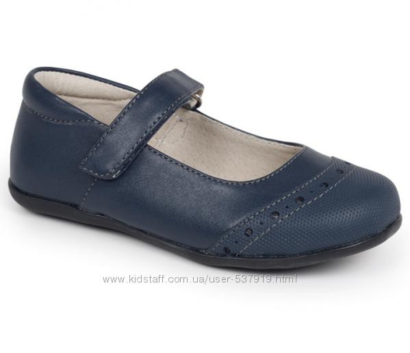 Фирменные туфельки See Kai Run Kids Meredith размер 25 р-р 16, 3 см