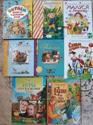 Наши любимые книги